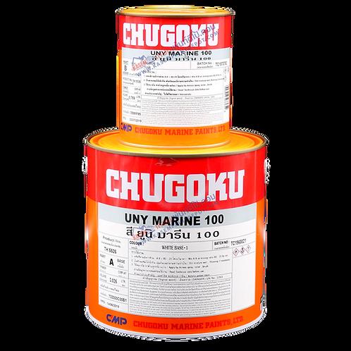 สีชูโกกุ ยูนิมารีน 100 สีเฉดมาตรฐาน Chugoku Uny Marine 100 ขนาดแกลลอน