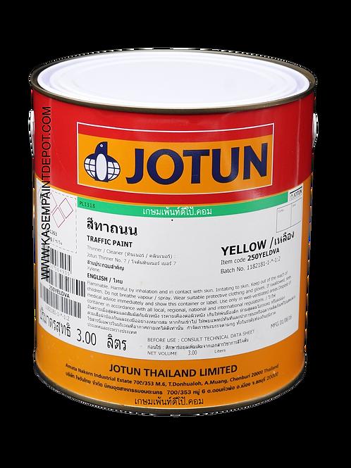สีทาถนนโจตันไม่สะท้อนแสง สีเหลือง 9714 Jotun Non-Reflective Road Paint กล. 3ลิตร