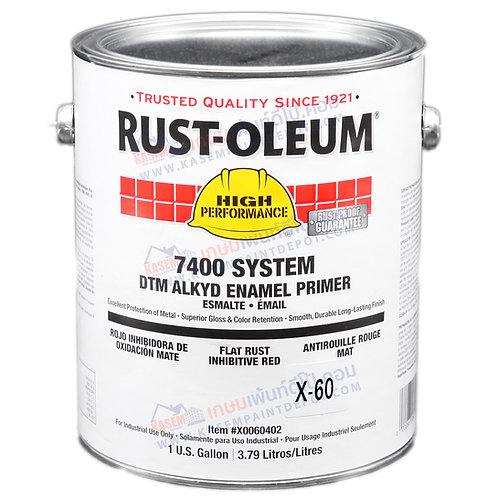 รองพื้นกันสนิมแดง รัสโอเลี่ยม X60 Rust Oleum X60 Zinc Chromate Primer แกลลอน