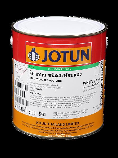 สีทาถนนโจตันสะท้อนแสง สีขาว 9701 Jotun Reflective Road Paint กล. 3 ลิตร