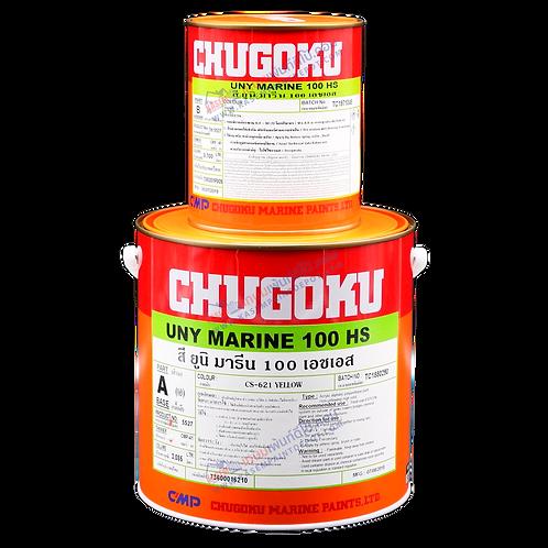 สีชูโกกุ ยูนิมารีน 100HS สีแดง/เหลือง/ส้ม Chugoku Uny Marine 100HS ขนาดแกลลอน