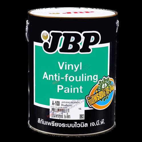 สีกันเพรียงเจบีพี JBP Vinyl Copper Anti Fouling Paint ขนาดแกลลอน 3.6 ลิตร