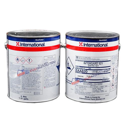 สีโป๊วอีพ๊อกซี่ อินเตอร์เนชั่นแนล International Intergard 821 ชุด 10 ลิตร