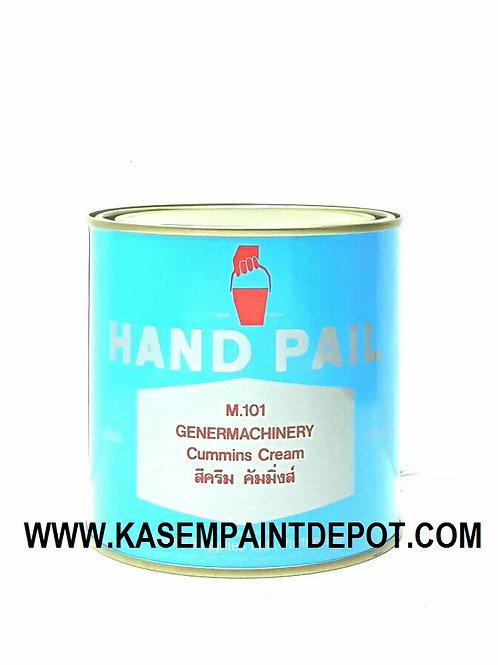 สีพ่นคัมมิ้นตรามือแดง No.101 Handpail Cummin Paint