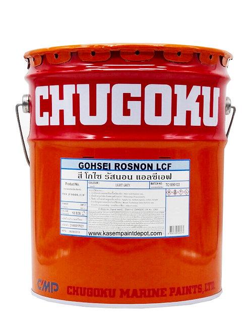 รองพื้นกันสนิมเทาชูโกกุ Chugoku Gohsei Rosnon โกไซรอสนอน ถังใหญ่