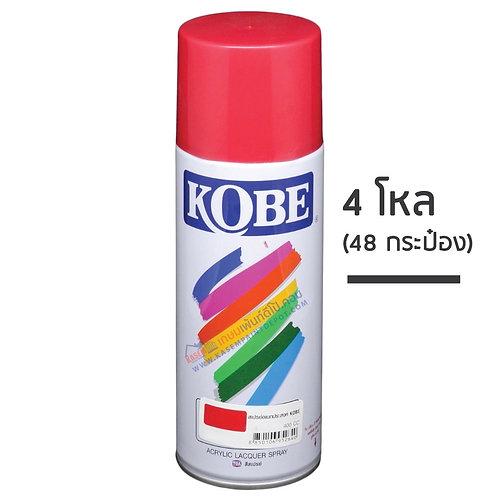 สีสเปรย์โกเบ TOA KOBE Spray Paint 4 Doz