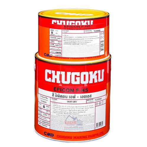 Chugoku Epicon F-HS A+B สีชั้นกลาง ชูโกกุ อิพิคอน เอฟ-เอชเอส ขนาดแกลลอน
