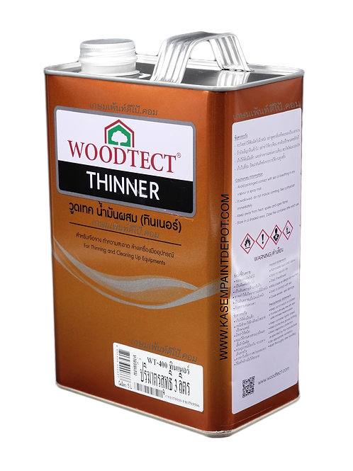 ทินเนอร์วู้ดเทค ผสมสีย้อมไม้ WT400 Woodtect Thinner WT-400 ขนาดแกลลอน 3 ลิตร