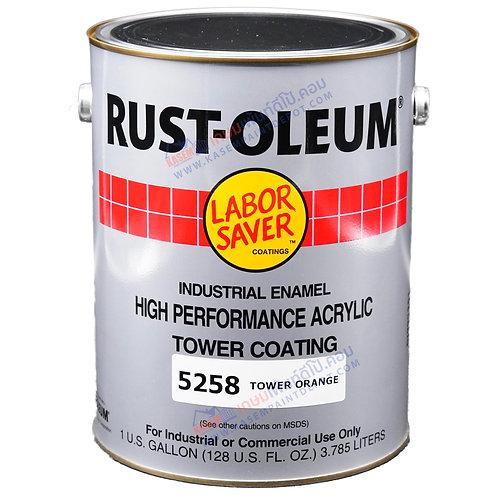 สีทาเสาสูง รัสโอเลี่ยม 5258 สีส้ม Rust Oleum Tower Coating Orange 5258
