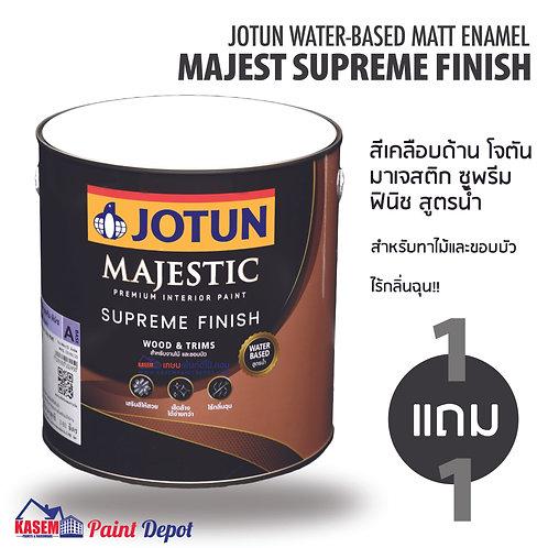 Jotun Majestic Supreme Finish Matt สีเคลือบด้านโจตัน มาเจสติก ซูพรีมฟินิช