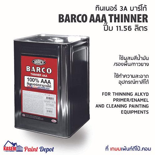 Thinner 3A Barco  ทินเนอร์ 3เอ บาร์โก้ ทีโอเอ ขนาดปี๊บ 11.56 ลิตร