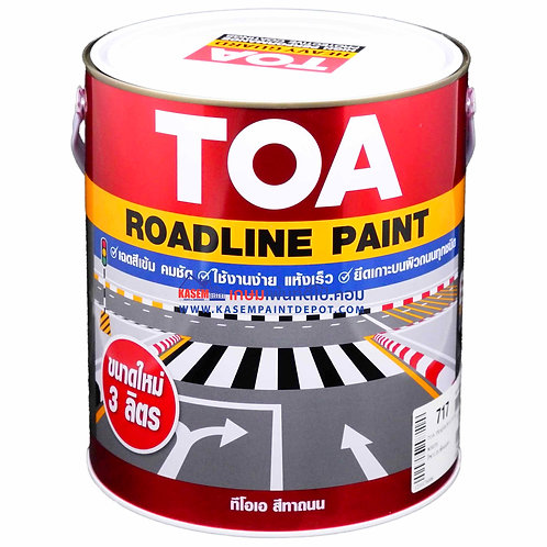 สีทาถนนทีโอเอ สีขาว สะท้อนแสง 717 TOA Reflective Roadline Paint