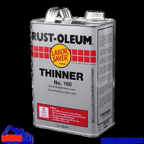 ทินเนอร์ผสมสีอีพ๊อกซี่รัสท์โอเลี่ยม Rust Oleum Thinner No.160 แกลลอน