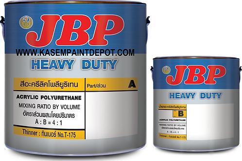 สีทับหน้าโพลียูริเทน เจบีพี JBP Heavy Duty