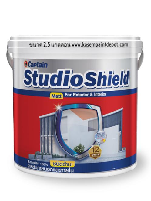 สีน้ำกัปตัน สตูดิโอชิลด์ ภายนอก ด้าน Captain Studio Shield Base A ถัง 2.5 กล
