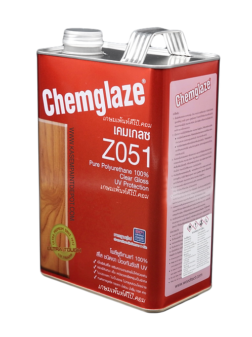 Chemglaze Z051 เคมเกลซ โพลียูริเทนทาไม้ ภายนอก ชนิดเงา ขนาดแกลลอน