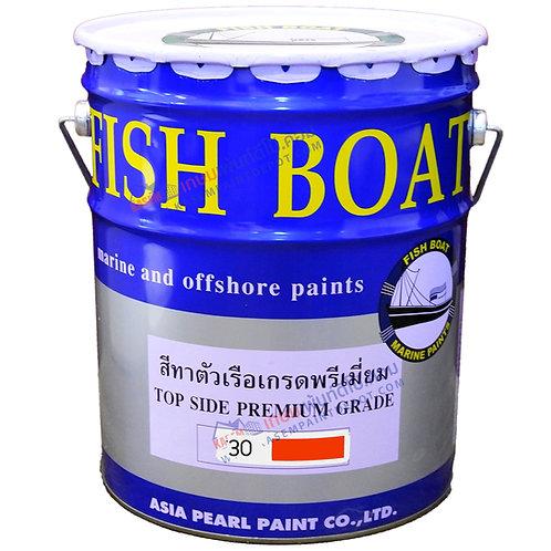 สีน้ำมันทาเรือ FISH BOAT ฟิชโบ้ท สีส้ม L30  ขนาดถัง 18.925 ลิตร