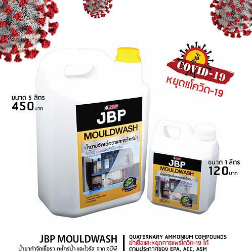 JBP MouldWash M90 ฆ่าเชื้อโควิด-19 น้ำยากำจัดตะไคร่น้ำ เชื้อรา ไวรัส JBP