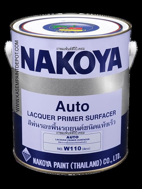พ่นพื้นขาวนาโกย่า W110 Nakoya Lacquer Primer Surfacer White W110 แกลลอน