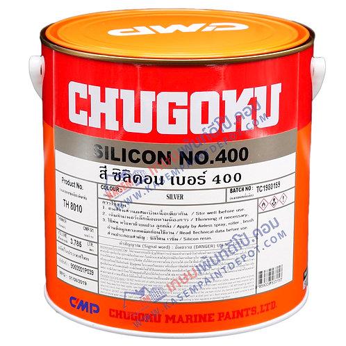 สีทนความร้อน ชูโกกุ ซิลิคอน 400 Chugoku Silicon No.400 Silver ทนร้อน 400 องศา