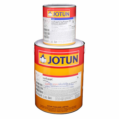 Jotun Barrier รองพื้นอีพ๊อกซี่ซิ้งก์ โจตัน แบริเอร์ A+B ขนาด 4 ลิตร