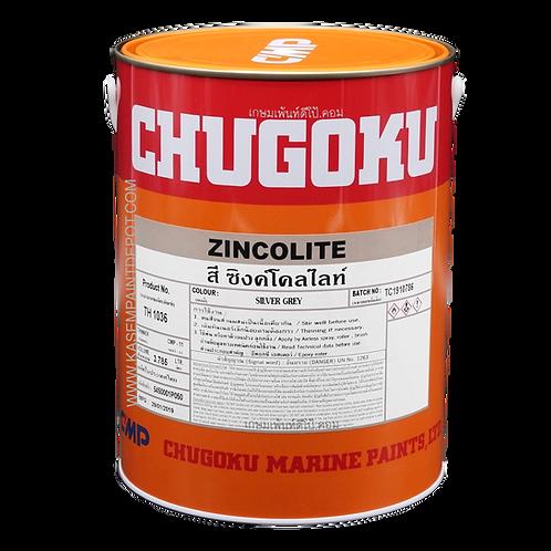 สีชูโกกุ ซิงโคไลท์ Chugoku Zincolite สำหรับงานกัลวาไนซ์ ขนาดแกลลอน 3.785 ลิตร