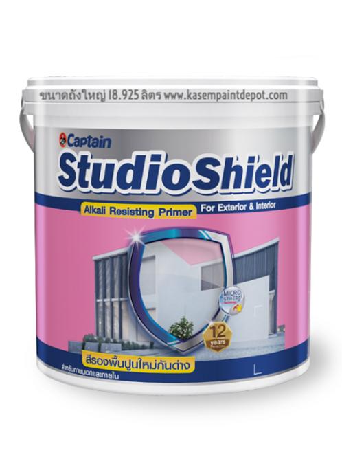 รองพื้นปูนใหม่กัปตัน สตูดิโอชิลด์ Captain Studio Alkali Resisting Primer ถังใหญ่