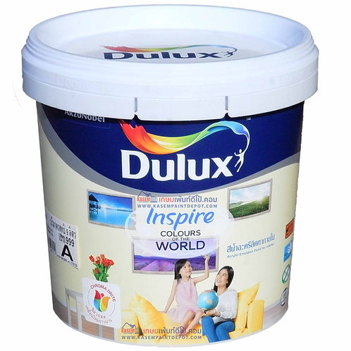 ICI Dulux Inspire Interior Matt สีน้ำดูลักซ์ อินสไปร์ ภายใน ชนิดด้าน