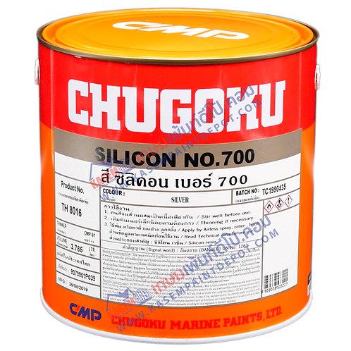 สีทนความร้อน 700 องศา ชูโกกุ ซิลิคอน 700 Chugoku Silicon No.700 Silver