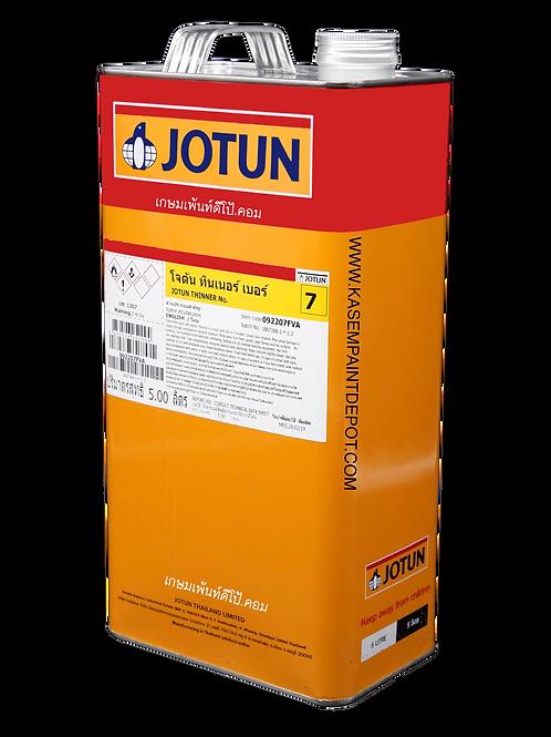 ทินเนอร์โจตันเบอร์ 7 ผสมสีทนร้อน Solvalitt และสีกันเพรียง Jotun Thinner No.7