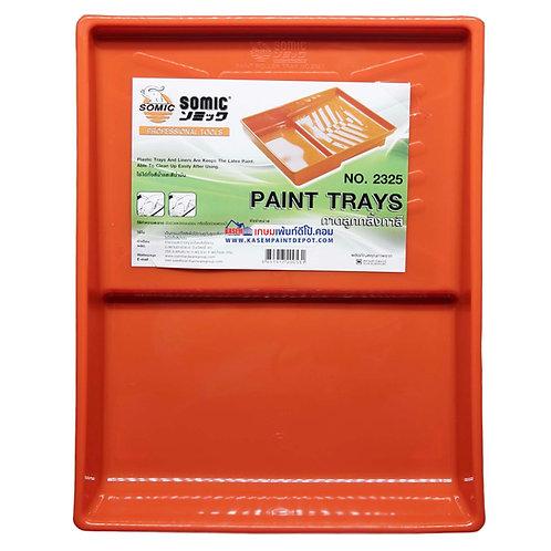 ถาดลูกกลิ้งทาสี ยี่ห้อโซมิค Somic Paint Trays No.2325 จำนวน 1 ชิ้น ถาดทาสี