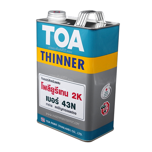 ทินเนอร์ทีโอเอ TOA Thinner No.43N ผสมยูริเทน 2K