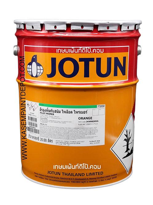 รองพื้นกันสนิม โจตัน ไพล็อต ไพรเมอร์ สีสัม Jotun Pilot Primer Orange ถังใหญ่