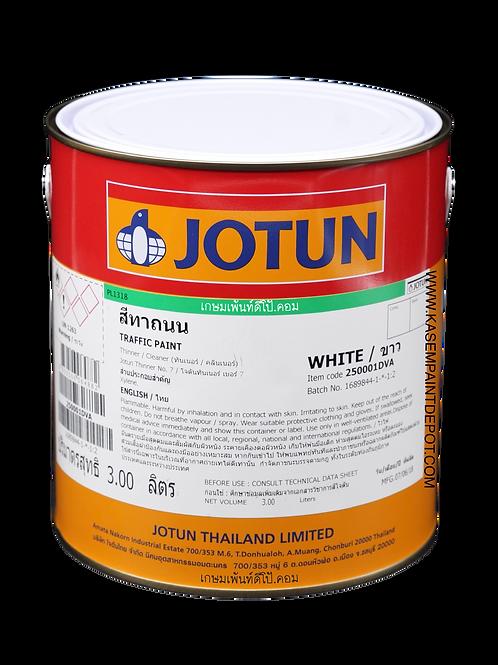 สีทาถนนโจตันไม่สะท้อนแสง สีขาว 9700 Jotun Non-Reflective Road Paint กล. 3 ลิตร