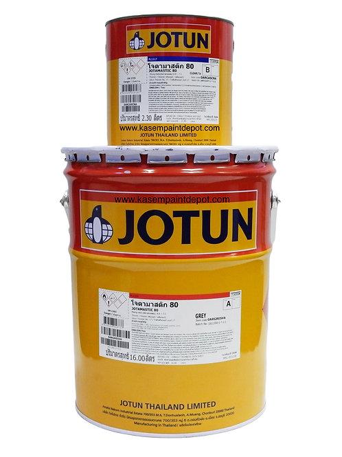 รองพื้นอีพ๊อกซี่โจตัน โจตามาสติก 80 สีเทา Jotun Jotamastic 80 Grey 0038 ถัง18.3L