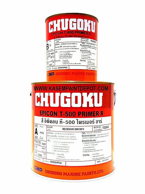 สีรองพื้นงานแทงก์ชูโกกุ อิพิคอนที-500 ไพรเมอร์ Chugoku Epicon T-500 Primerแกลลอน