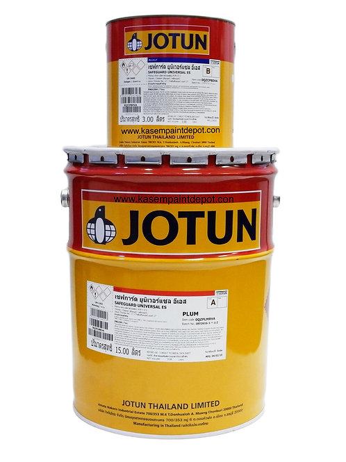 สีชั้นกลาง โจตันเซฟการ์ดยูนิเวอร์แซล สีพลัม Jotun Safegaurd Universal ถังใหญ่