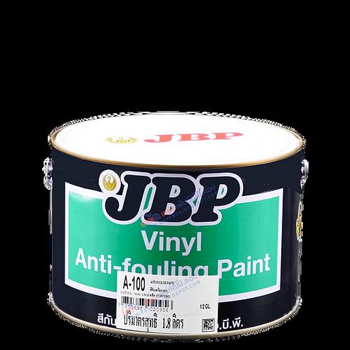 สีกันเพรียงเจบีพี JBP Vinyl Copper Anti Fouling Paint ขนาด 1/2 แกลลอน
