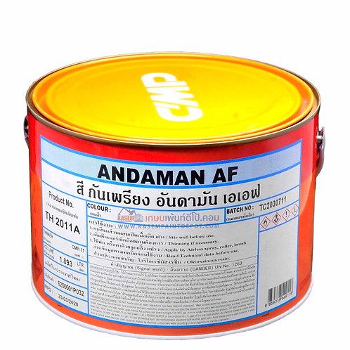 สีกันเพรียงชูโกกุ อันดามัน เอเอฟ Chugoku Andaman AF