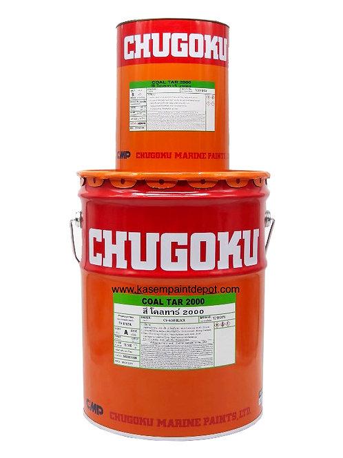 สีโคลทาร์ชูโกกุ โคลทาร์ 2000 Chugoku Coal Tar 2000 A+B ถังใหญ่ 18.925 ลิตร