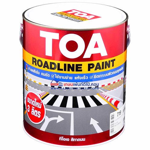 สีทาถนนทีโอเอ สีดำ สะท้อนแสง 719 TOA Reflective Roadline Paint