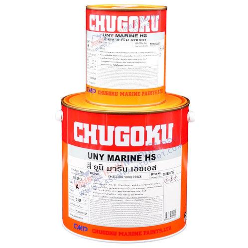 สีชูโกกุ ยูนิมารีน HS สีอลูมิเนียม CS515 (RAL9006) Chugoku Uny Marine HS แกลลอน