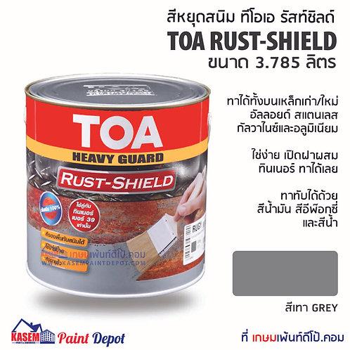 TOA Rust Shield Grey สีหยุดสนิม ทีโอเอ รัสท์ชิลด์ สีเทา