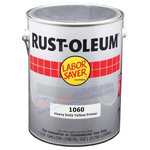 สีรองพื้นกันสนิมเหลือง รัสโอเลี่ยม 1060 Rust Oleum Yellow Primer 1060 ขนาดแกลลอน