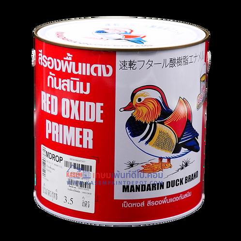 รองพื้นกันสนิมแดง ทีโอเอ ตราเป็ดหงส์ TOA Mandarin Duck Red Oxide Primer