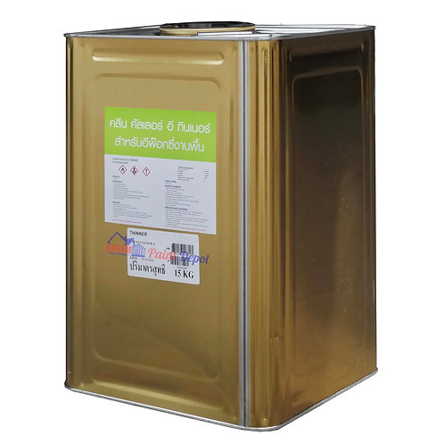Nippon Paint Clean Color E Thinner ทินเนอร์ นิปปอน คลีนคัลเลอร์-อี  ขนาด 15 กก.