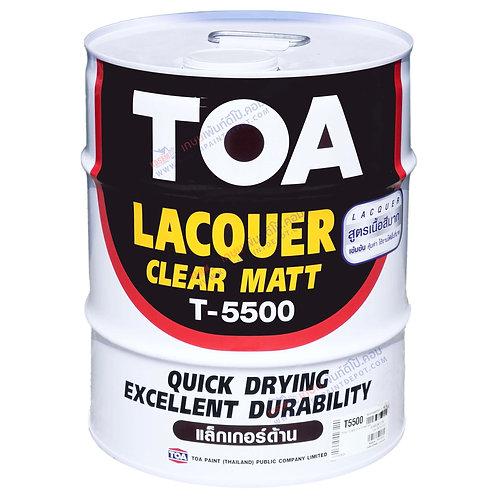 ทีโอเอ แลคเกอร์ด้าน T5500 TOA Matt Lacquer T-5500 ถังใหญ่ 18.925 ลิตร