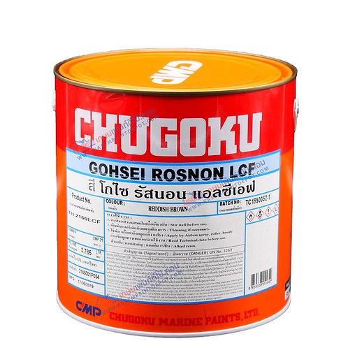 รองพื้นกันสนิมแดงชูโกกุ Chugoku Gohsei Rosnon โกไซรอสนอน แกลลอน