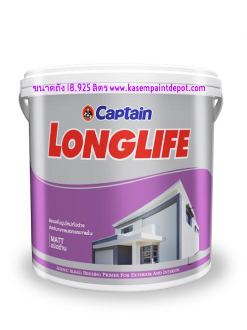 รองพื้นปูนใหม่กัปตัน ลองไลฟ์ Captain Longlife Primer ถังใหญ่ 5 กล