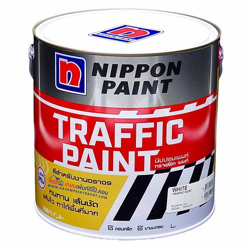 สีทาถนน นิปปอน ชนิดไม่สะท้อนแสง ทุกสี Nippon Traffic Paint
